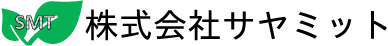 株式会社サヤミット